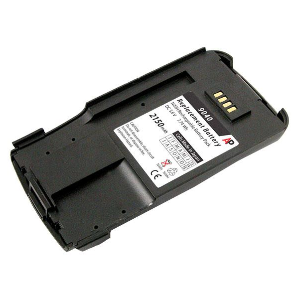 Replacement Battery for Avaya Transtalk 9040 & 9631