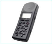 Avaya 3626 Wireless Phone